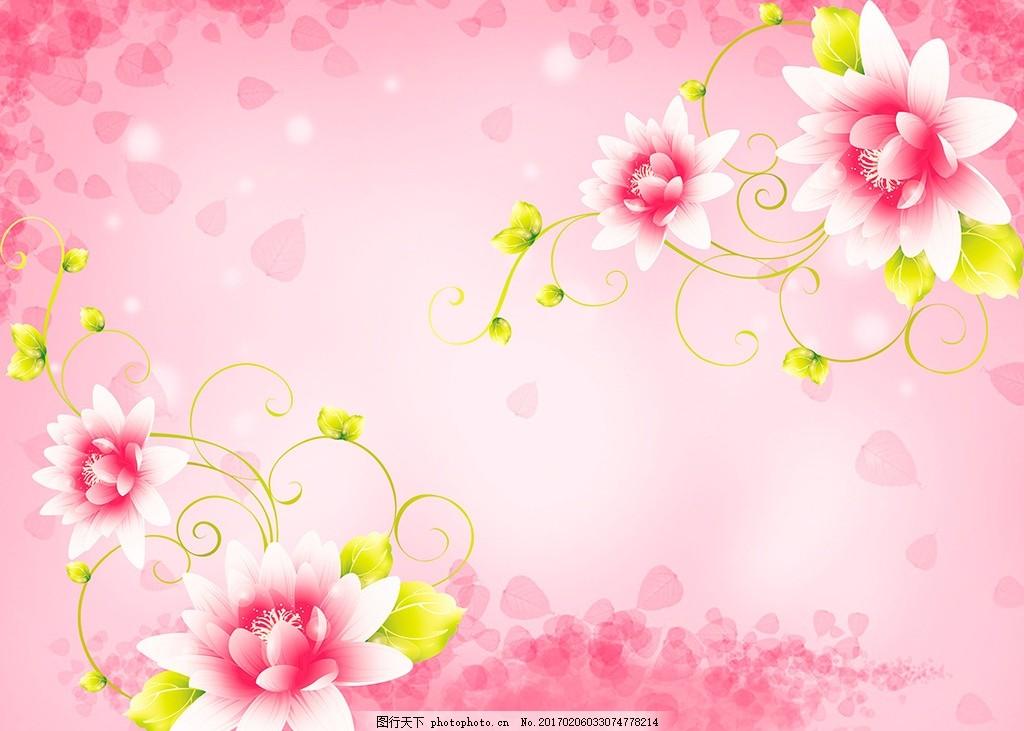 粉色手绘花朵背景墙 欧式花朵 浪漫 唯美花朵