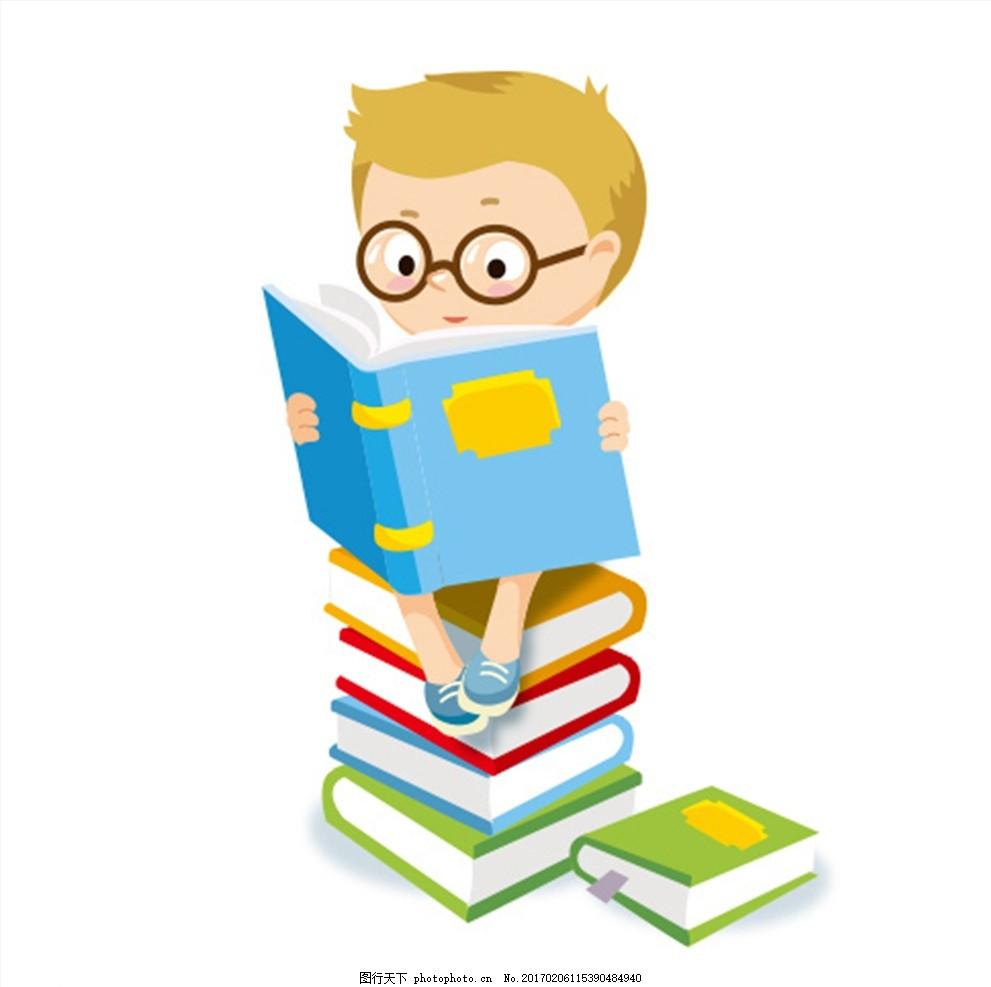 看书的学生矢量图 开学 开学季 校园 小学生 卡通学生 设计 动漫动画图片