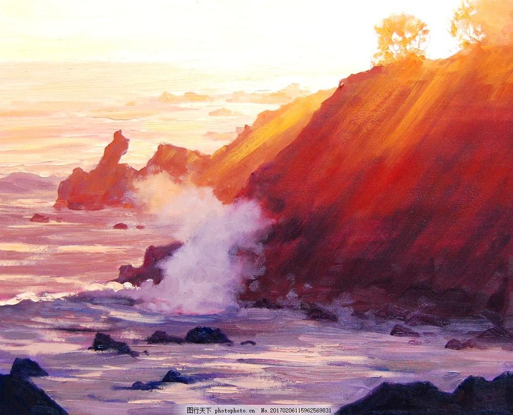 大海风景油画 大海风景油画图片素材 油画写生 风景写生 绘画艺术