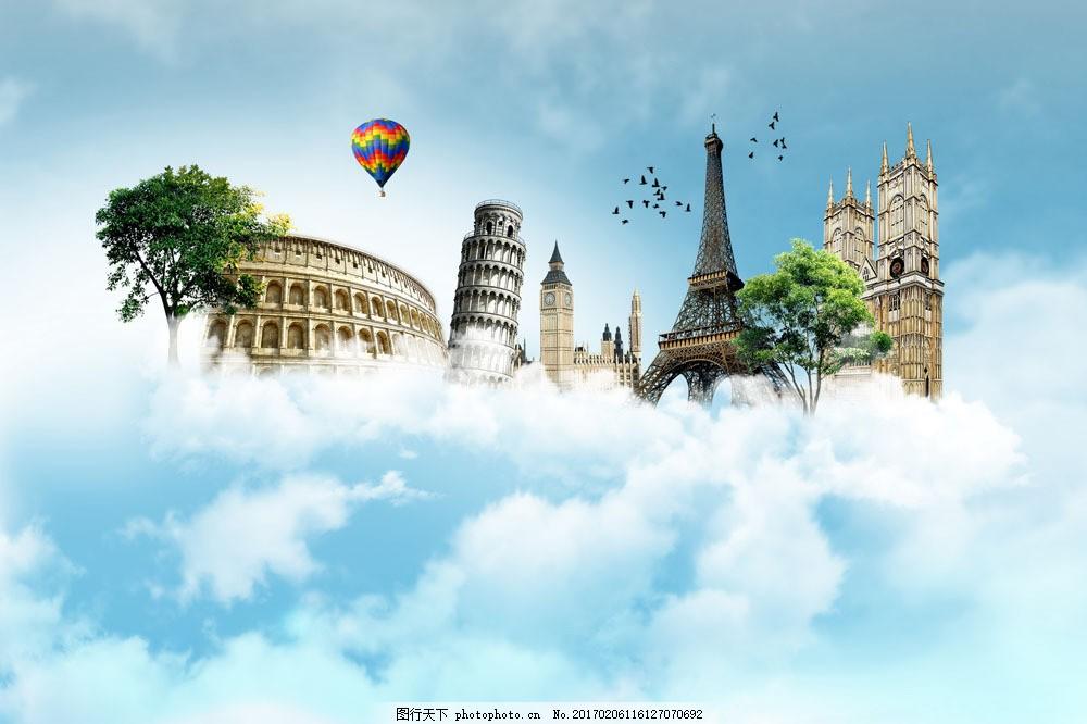 云彩上的各地建筑图片