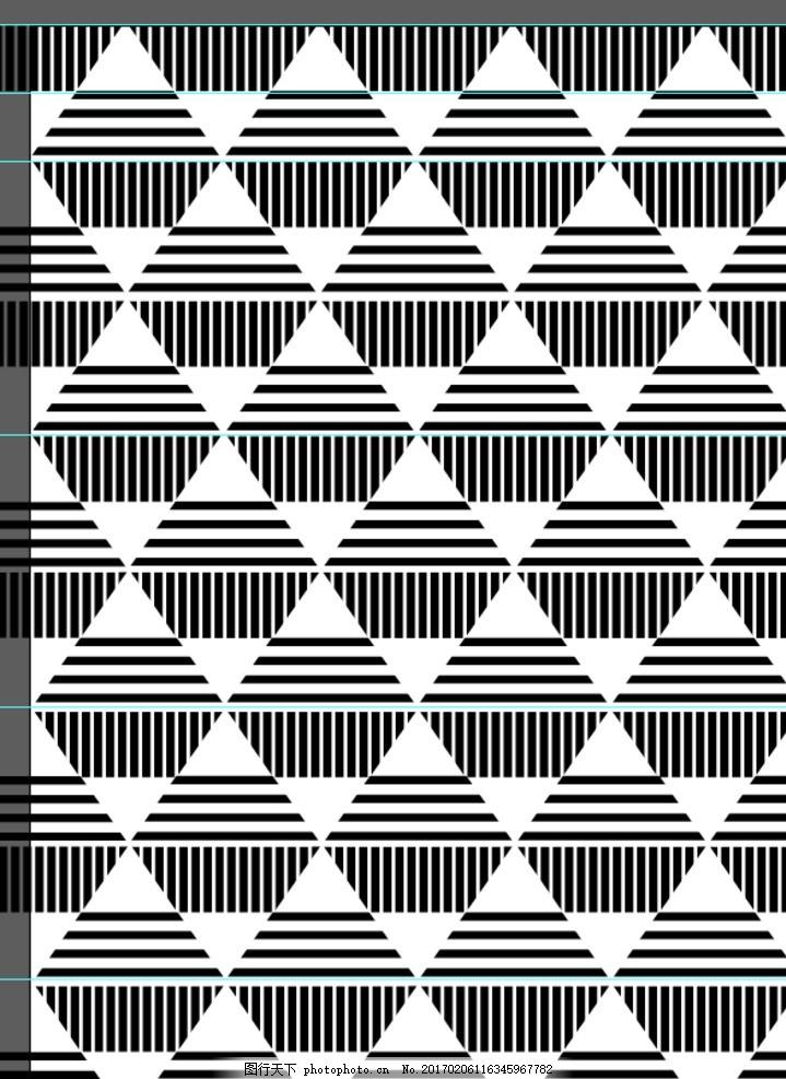 条纹底纹 条纹 底纹 菱形 黑白 横竖 设计 底纹边框 条纹线条 ai