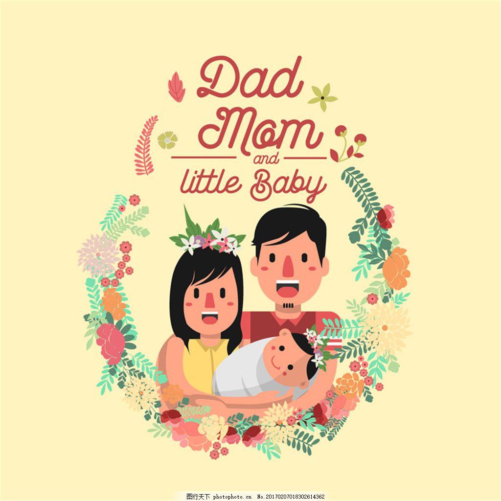 卡通温馨三口之家合影矢量素材 花环 父亲 母亲 全家福 三口之家 孩子图片