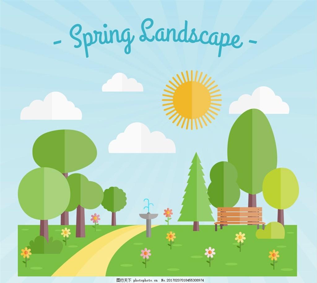 矢量素材 春季 树木 风景 花 云朵 太阳 扁平化 长椅 设计 动漫动画