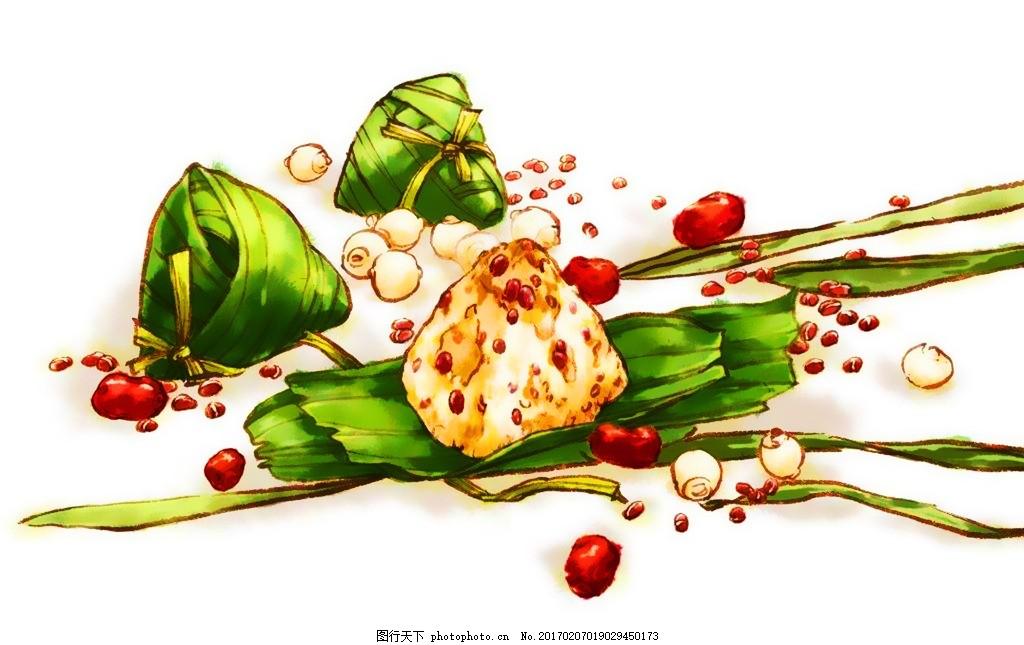 粽子 手绘 手绘粽子 粽子手绘 粽子素材