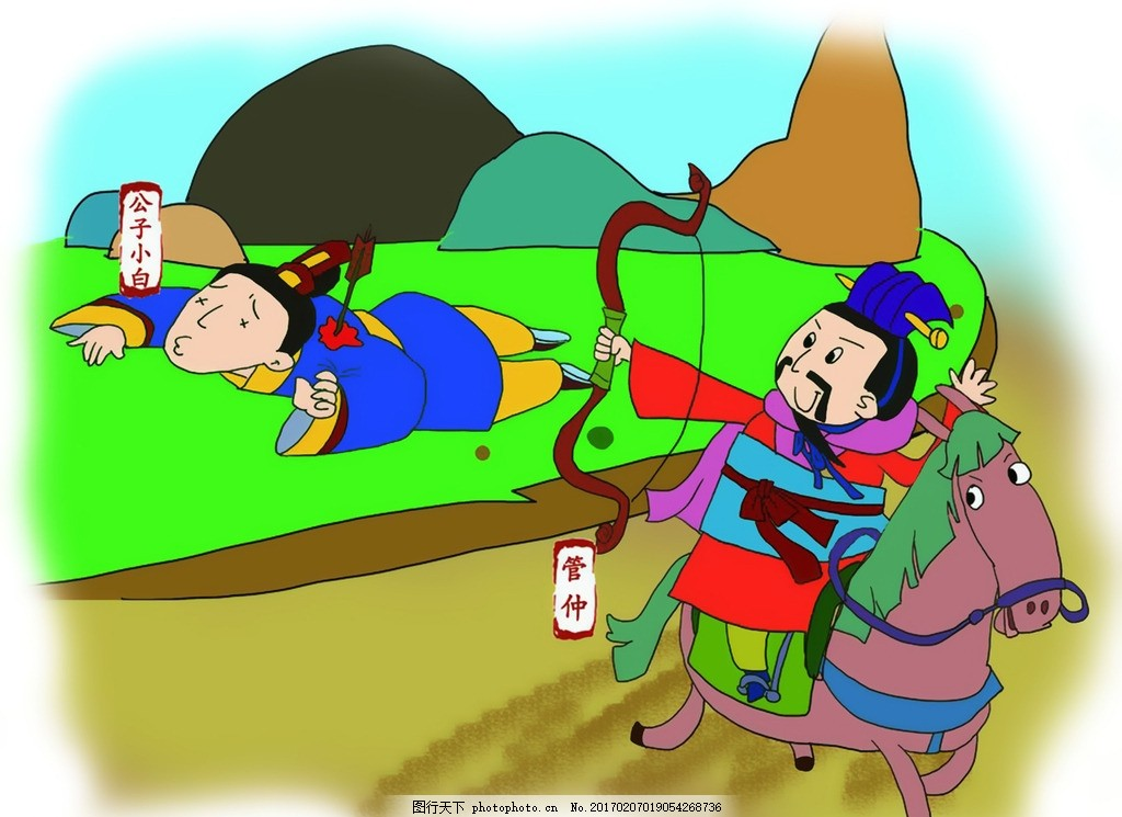 配画 配图 插画 手绘 传统插画 故事插画 古代插画 成语插画 古代故事