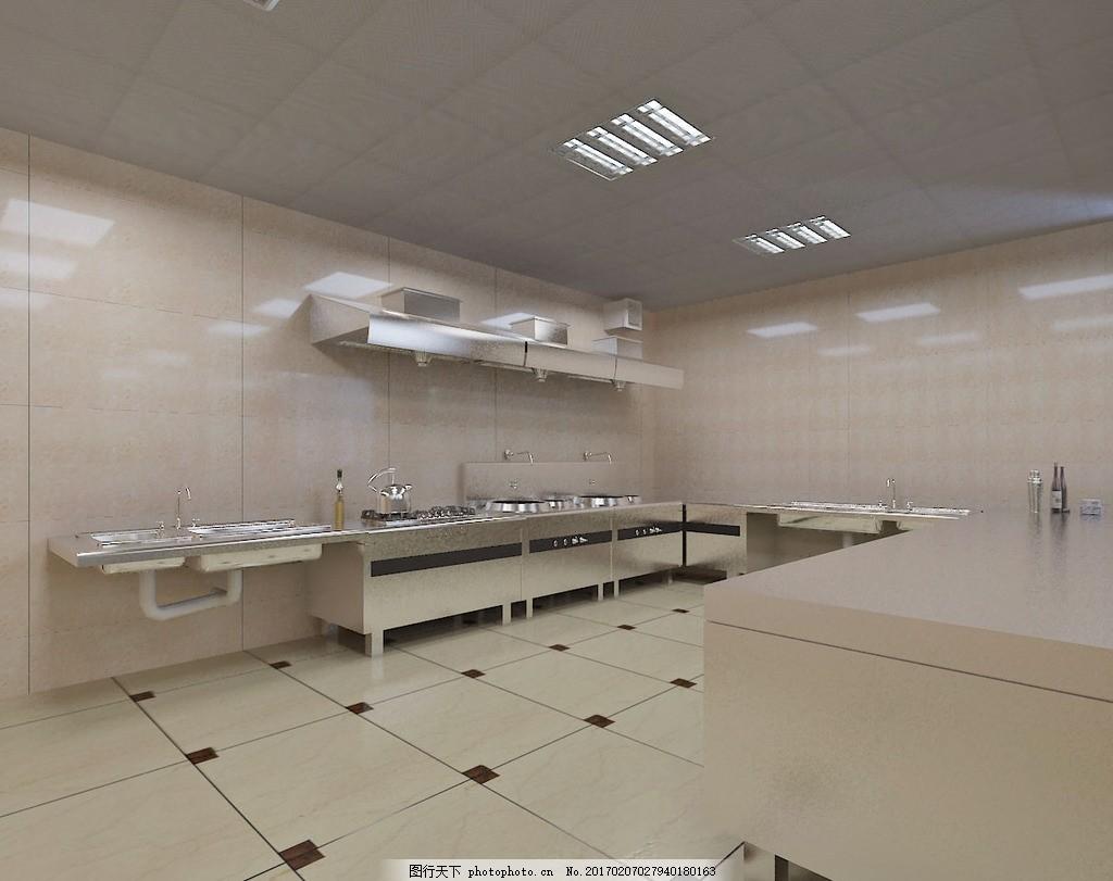 员工餐厅食堂 食堂 员工厨房 大型商业厨房 厨房效果图 酒店厨房 设计