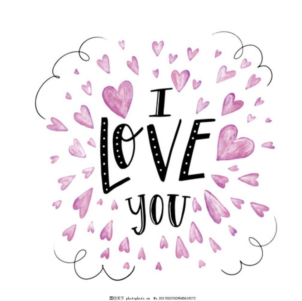 手绘水彩情人节标题