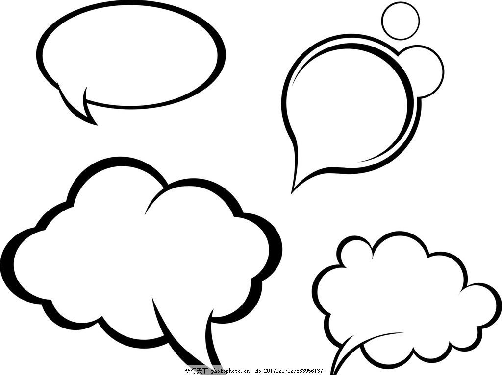 异型 作文标题框 儿童对话框 卡通文字边框 卡通 儿童标签元素 卡通标签 彩色对话框 标签 形状 语言框 矢量素材 矢量 图标 文本框 边框 素材 异形对话框 可爱对话框 卡通对话框 卡通边框 对话框 卡通动物边框 动物对话框 儿童边框 涂鸦对话框 广告框 标语框 标注框 对话泡泡 白色对话框 设计 广告设计 广告设计 CDR