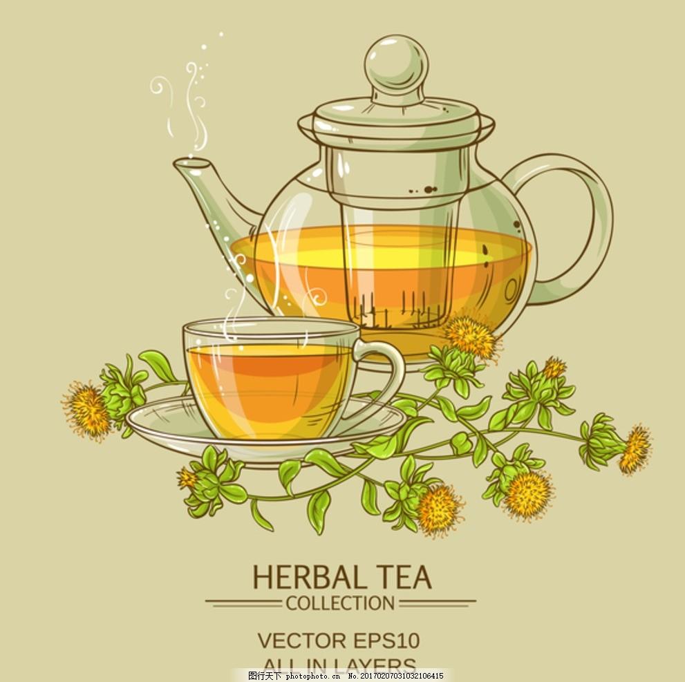 手绘茶壶 矢量素材 手绘素材 矢量图 茶杯 食品蔬菜水果