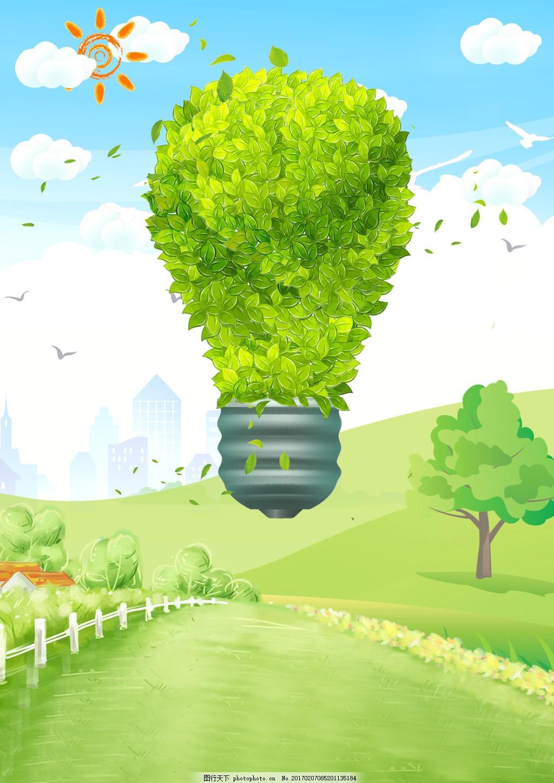 手绘灯泡环保植树节绿色海报