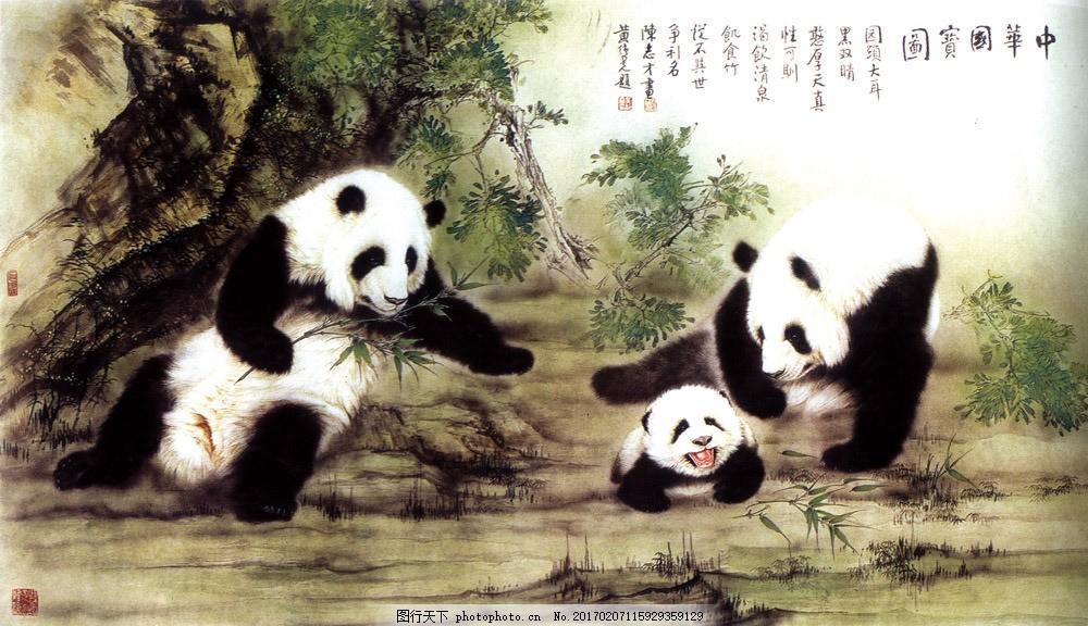 熊猫国画 熊猫国画图片素材 水墨画 中国画 中国艺术 绘画艺术