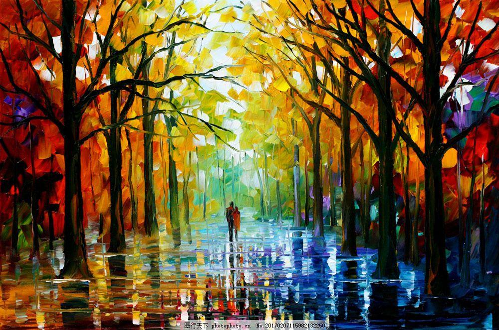绘画艺术 抽象画 印象派油画 秋天树林 道路风景 书画文字 文化艺术