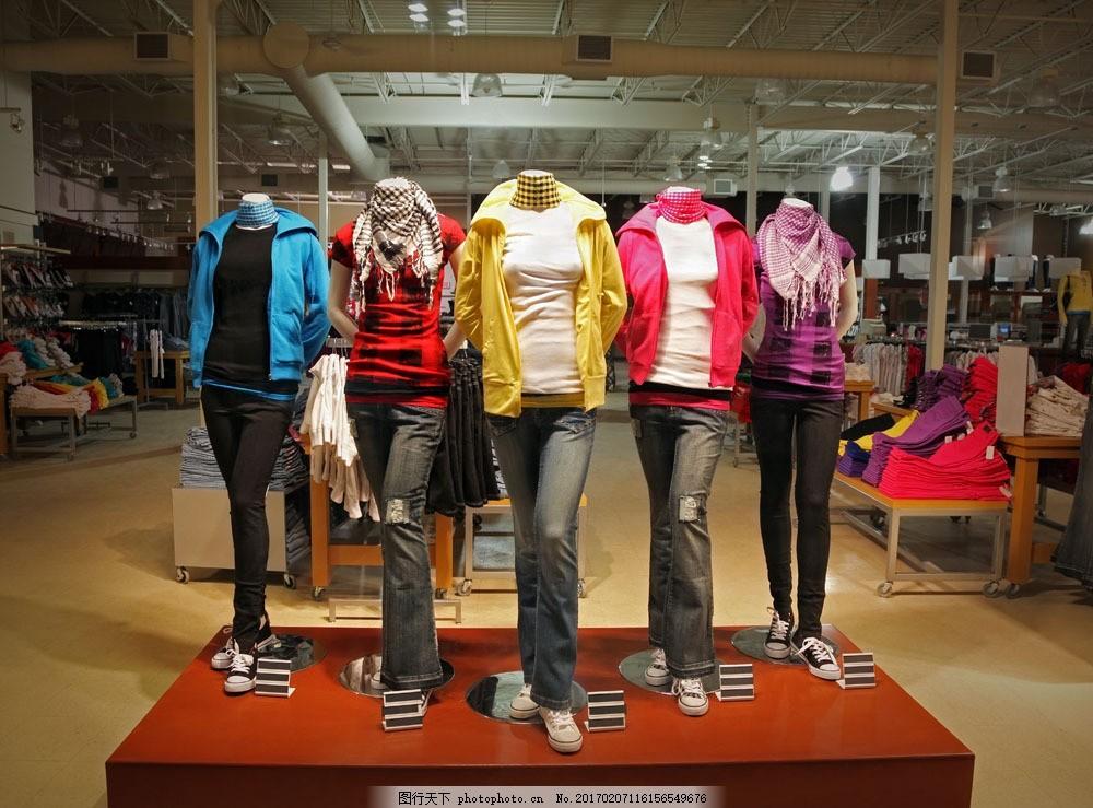 服装模特 服装模特图片素材 消费购物 购物人物 商场 商品 衣架