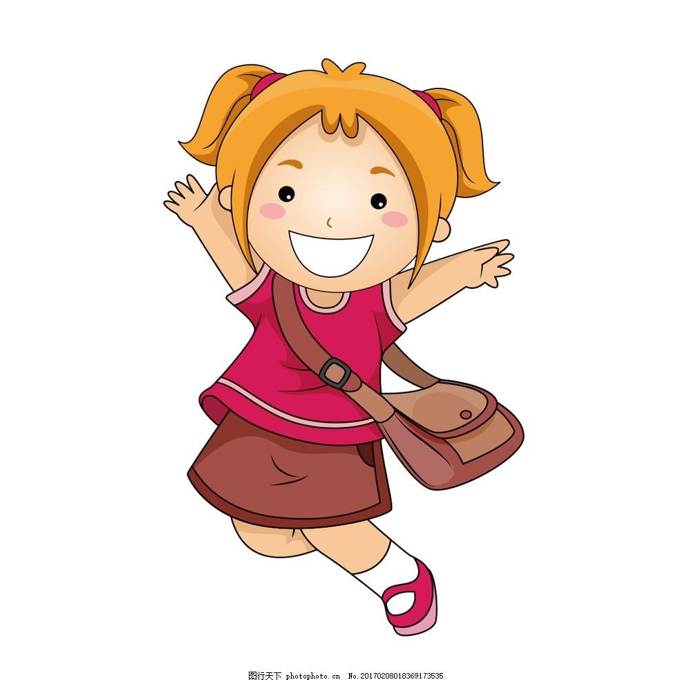 小学生 开学 开学季 扁平 学习 动漫动画