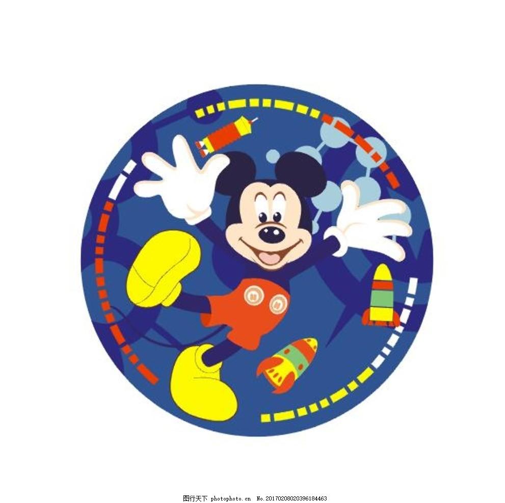 米奇 米老鼠 米奇妙妙屋 迪士尼乐园 圆形米奇 圆形图案 圆形地毯