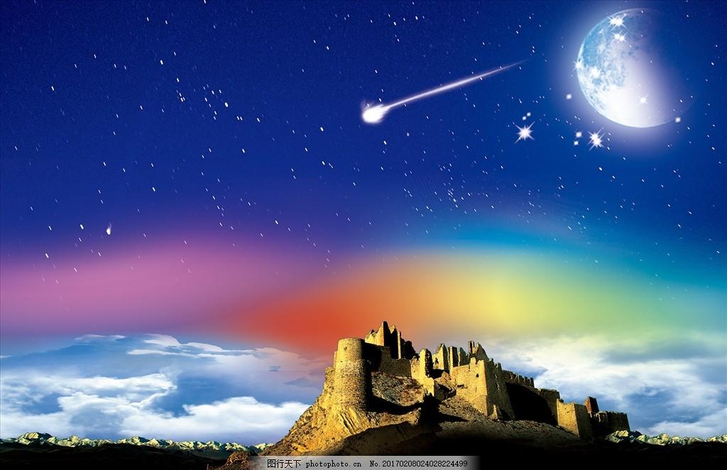 风景背景图 夜空 月亮 流星 古堡 极光 星空壁纸 星空背景图