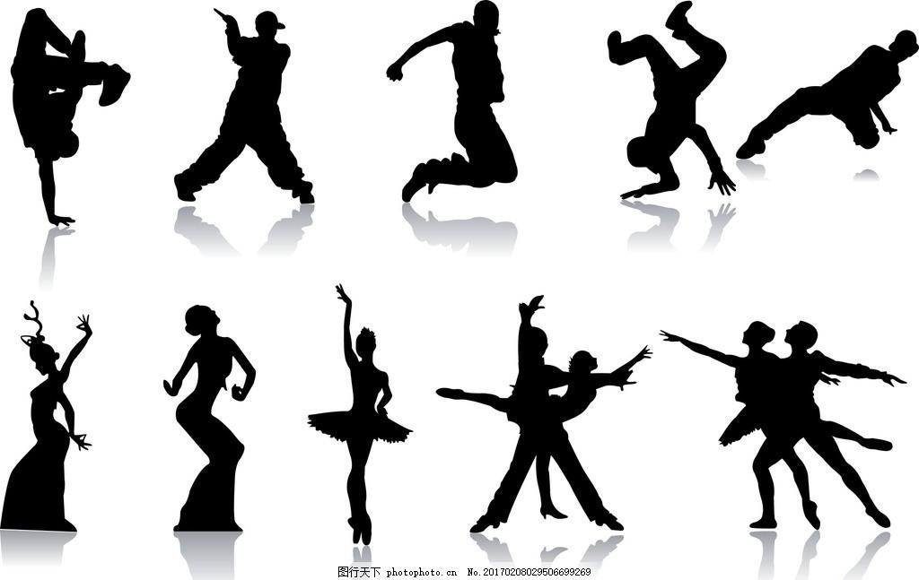剪影 黑白 激情 人群 帅哥 欢呼 唱歌卡拉ok 音乐 姿势 交谊舞 矢量