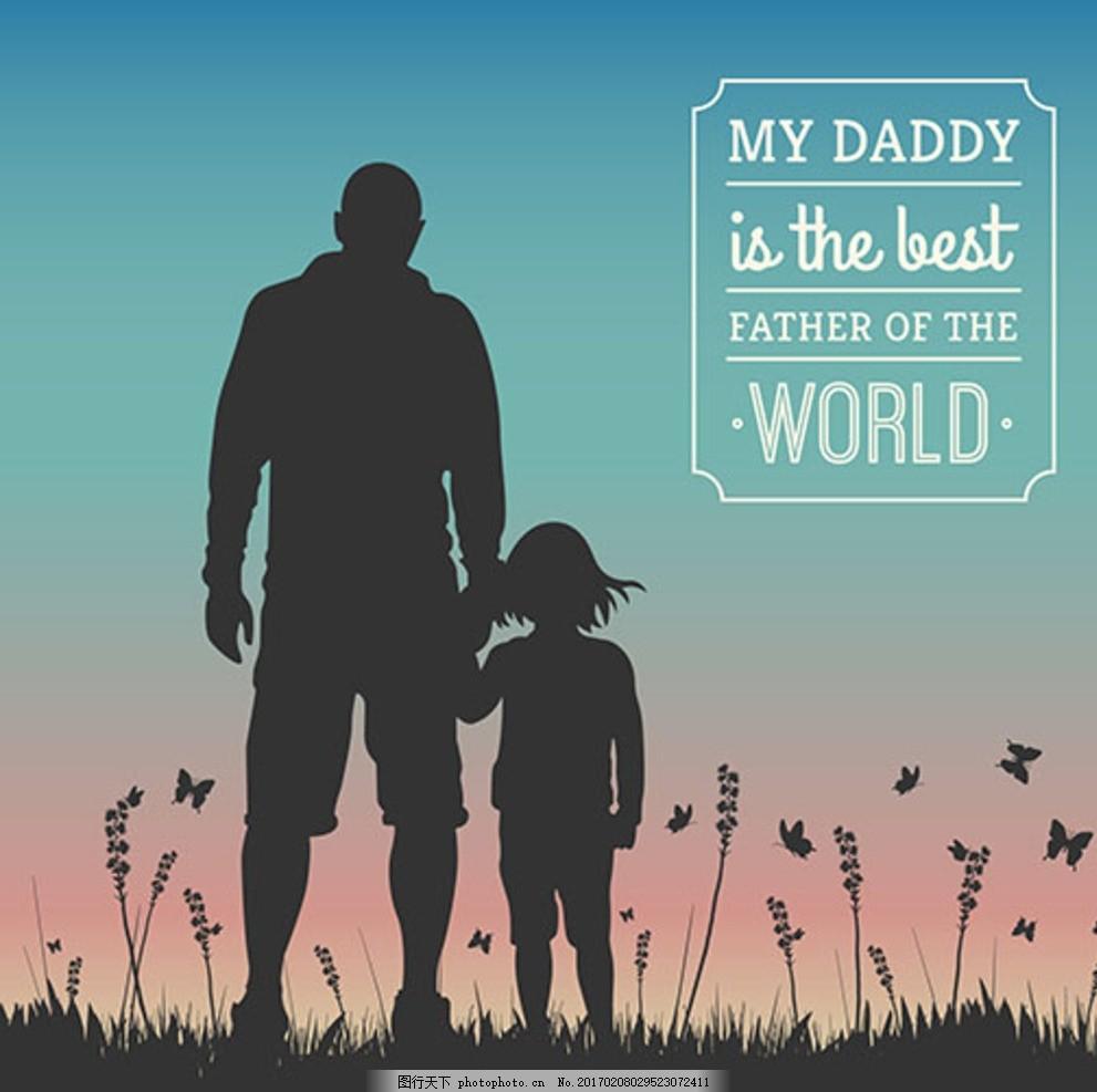 儿童节快乐父亲与孩子背影