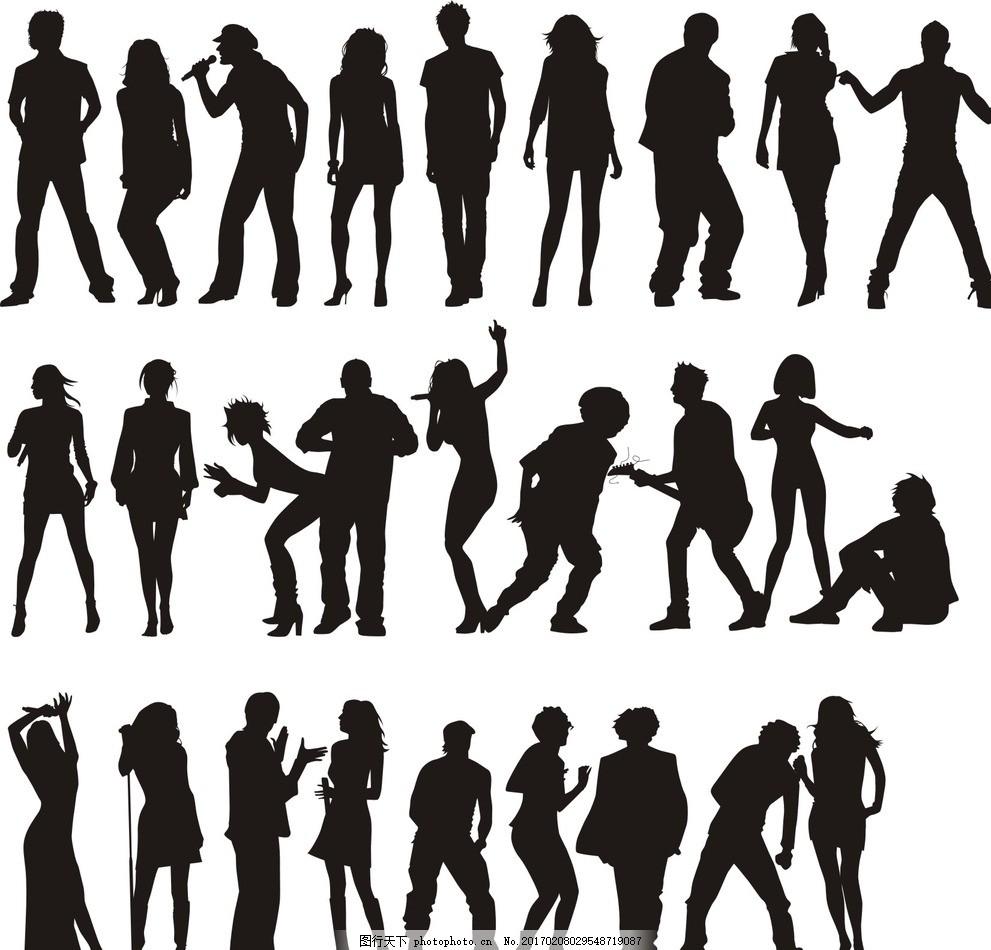 矢量素材 矢量 素材 矢量人物剪影 黑白人物剪影 人物剪影 各种人物