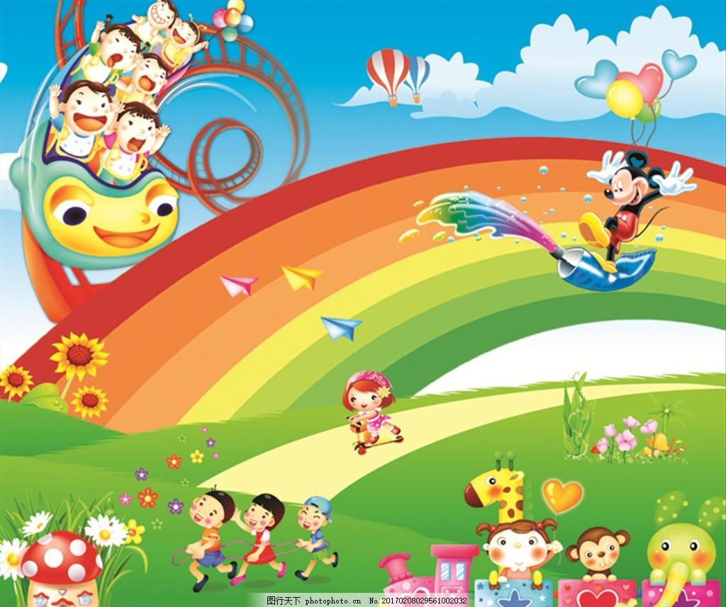 幼儿园 小火车 米老鼠 小象 彩虹 蘑菇 草地 汽球 设计 广告设计 广告