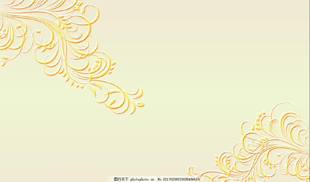 欧式花纹 花边 花纹 浮雕      电视背景墙 设计 psd分层素材 psd分层