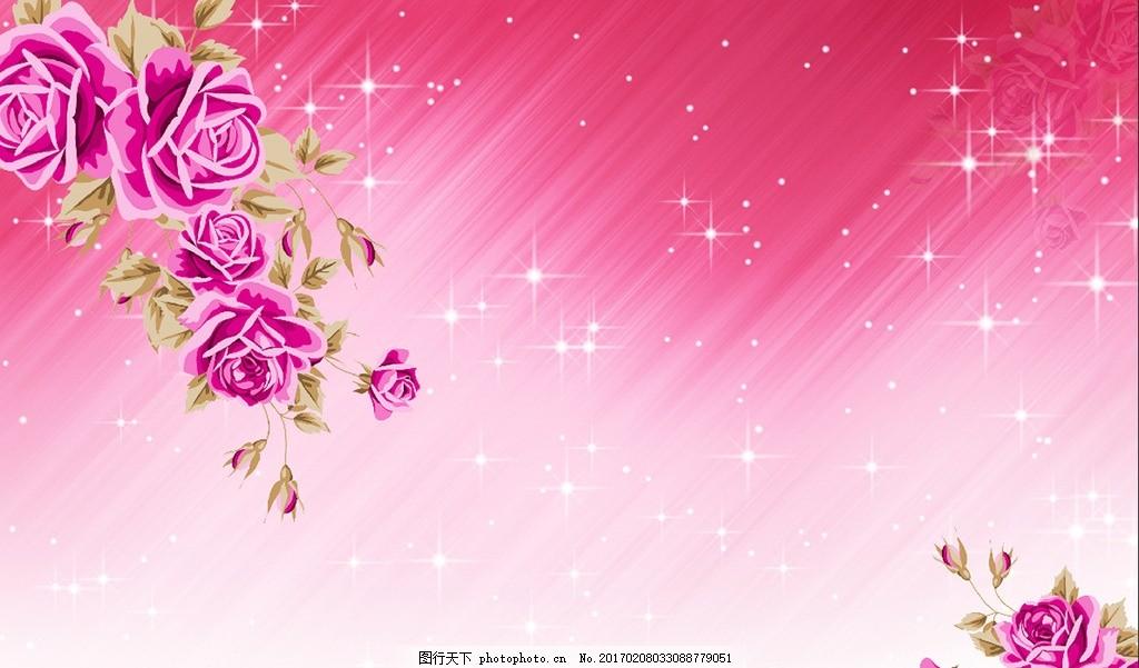 粉色星空手绘花朵背景墙