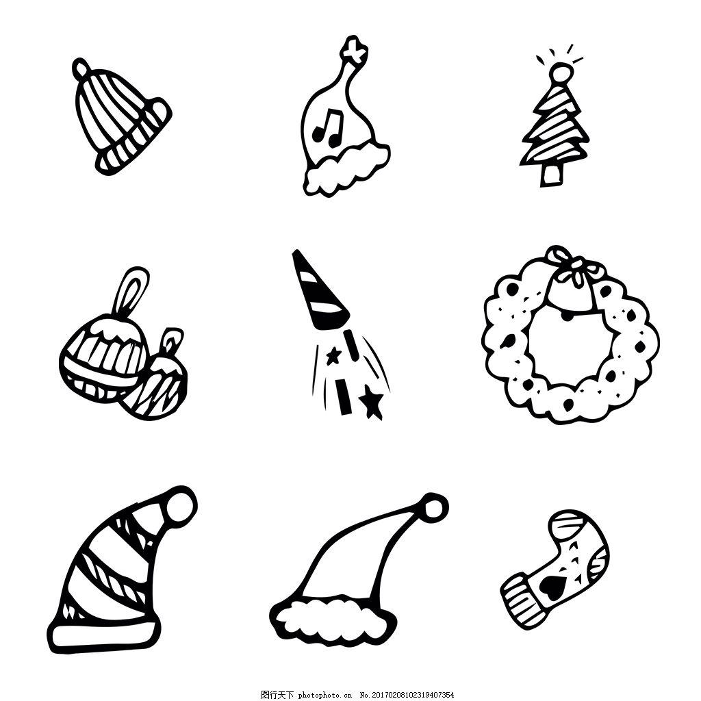 简约手绘icon图标 扁平 手绘 单色 多色 简约 精美 可爱 商务 圆润