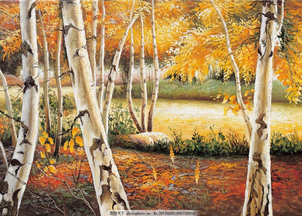 秋天树林风景油画写生图片
