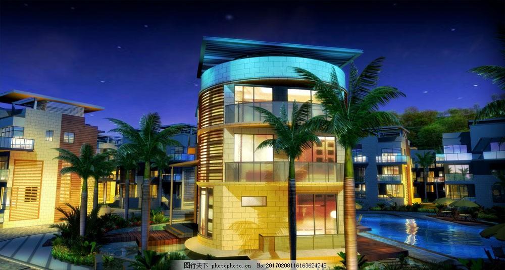 别墅小区景观夜景图片素材 别墅建筑设计 夜景 透视图 建筑规划设计