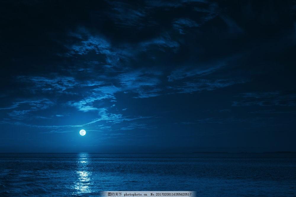 美丽大海月夜风景 美丽大海月夜风景图片素材 大海风景 月亮 月色