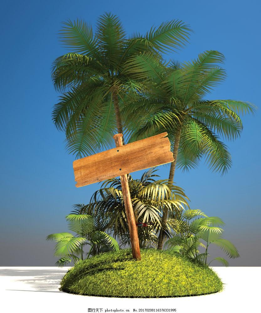 蓝天 树 椰子树 植物 草 提示牌 大海图片 风景图片 图片素材