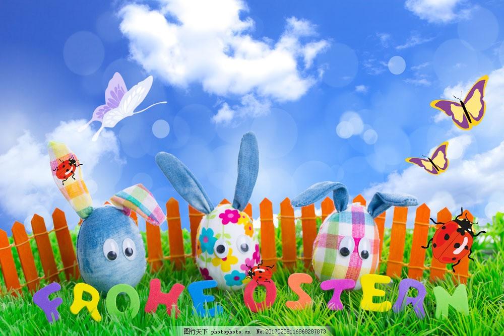 复活节彩蛋 复活节彩蛋图片素材 复活节礼物 栅栏 草地 蝴蝶 英语字母