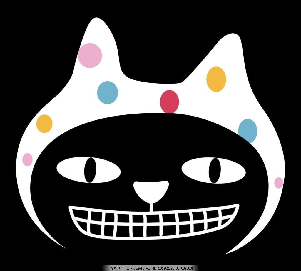 猫咪 表情 带帽子的猫 黑猫 花猫 猫头 猫咪头 动漫动画