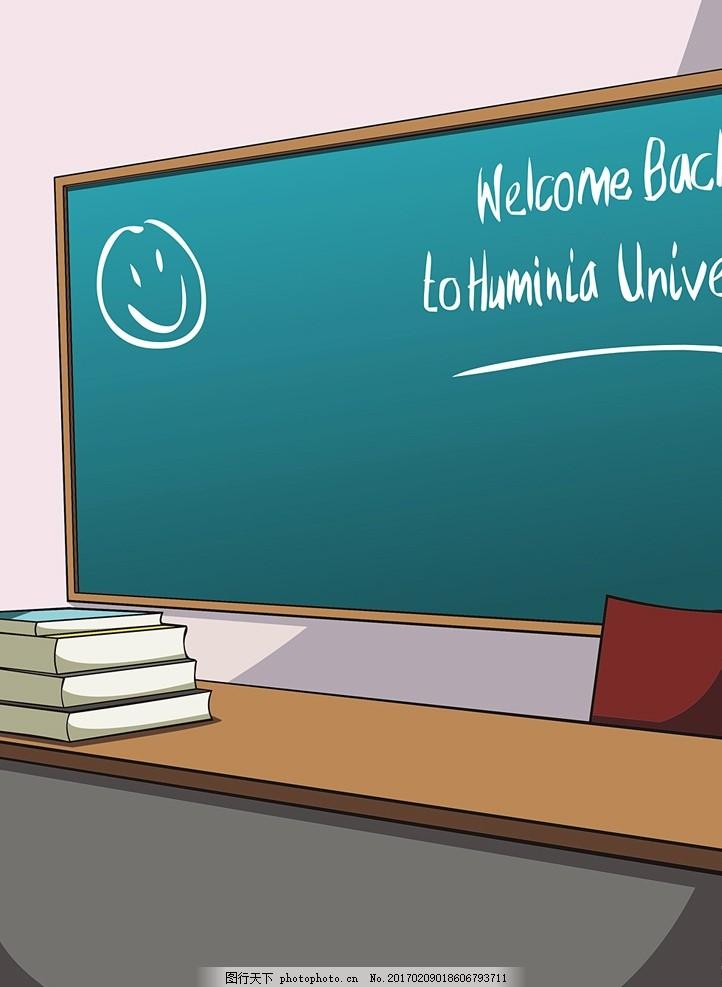 讲桌黑板卡通场景 讲桌黑板场景 讲桌卡通场景 教室卡通场景 教室动漫