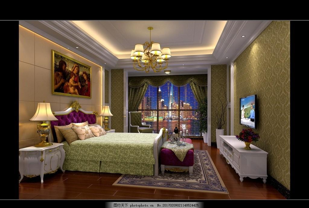 欧式卧室 现代欧式卧室 简欧卧室 主卧 室内设计