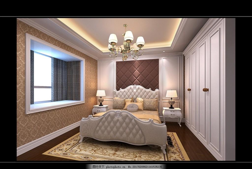 简欧卧室 欧式卧室 现代欧式卧室 主卧 室内设计