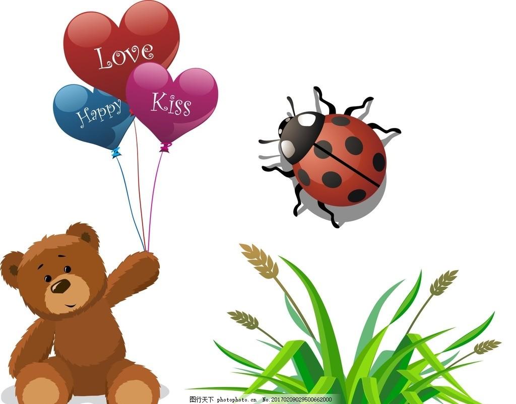 小熊 七星瓢虫 小草 可爱 手绘素材 儿童素材 幼儿园素材 卡通素材