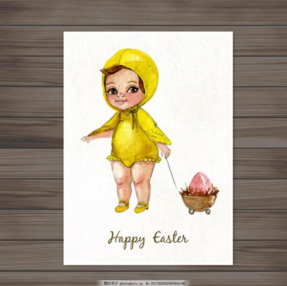 手绘水彩穿黄衣服的女孩 宝宝 宝贝 婴儿 儿童 孩子 幼儿园 小学生