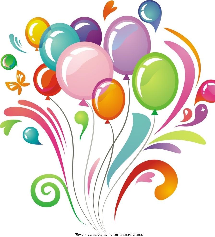 可爱 素材 手绘素材 儿童素材 浪漫 梦幻 浪漫气球 唯美 炫酷 3d 幼儿