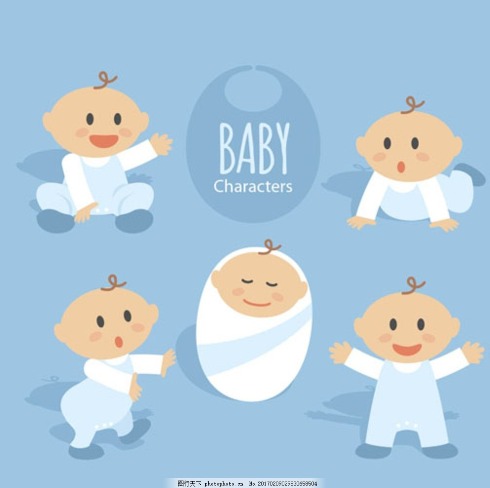 可爱的母婴儿童卡通宝宝 宝宝 宝贝 婴儿 儿童 孩子 幼儿园 小学生