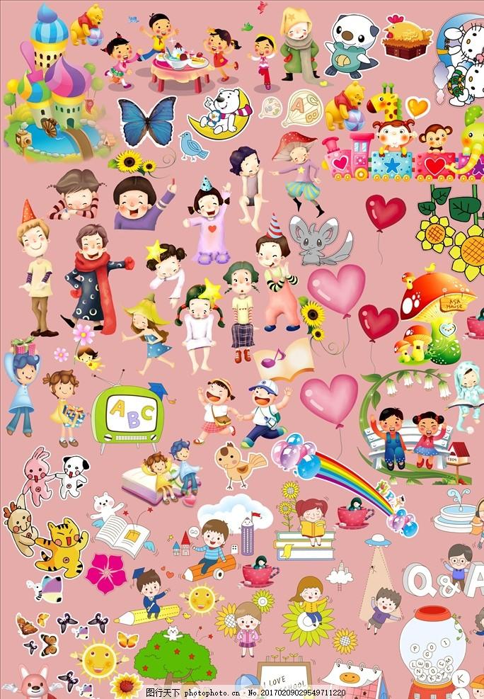 幼儿园贴纸 幼儿园墙贴纸 幼儿园广告 幼儿园设计 卡通画 卡通人物