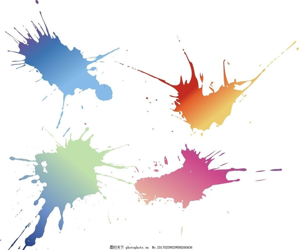 泼墨 水彩泼墨素材 彩色 时尚 文艺 艺术 矢量素材 卡通 卡通素材