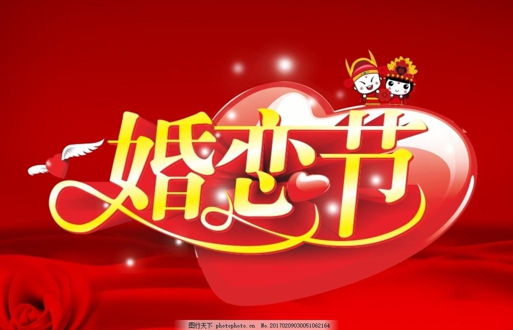 婚恋节目女嘉宺!깧`_婚恋节