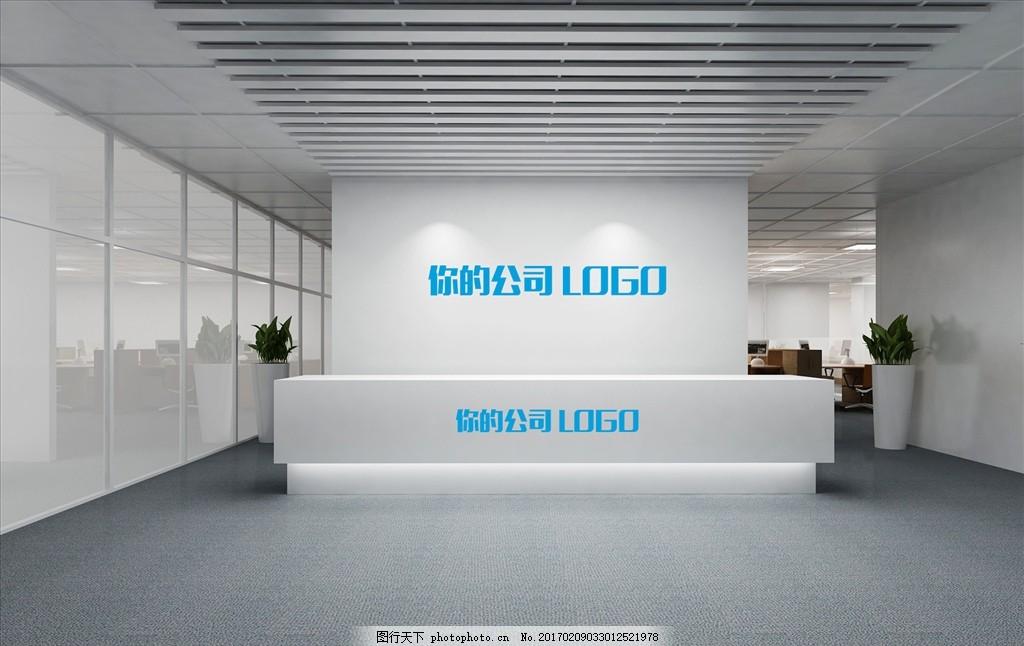 公司形象墙图片