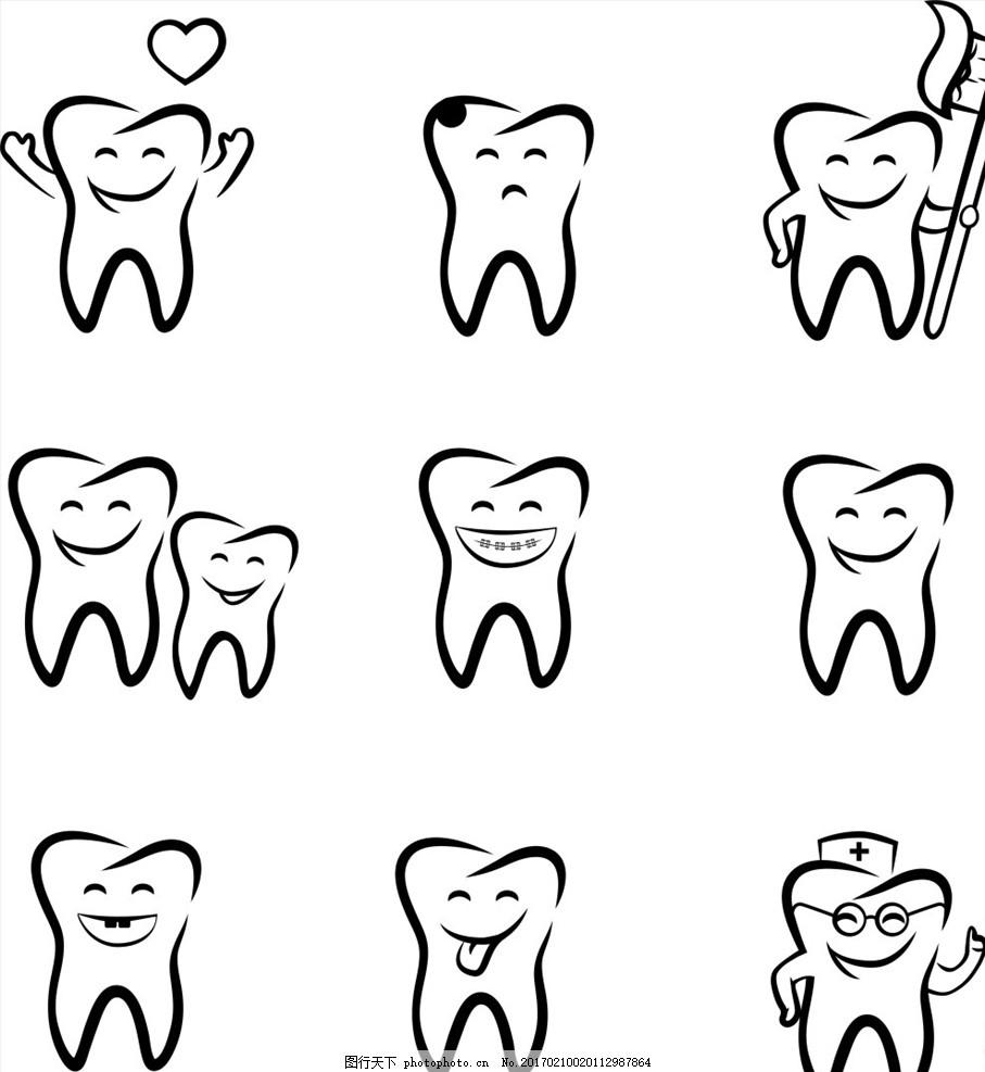 简单手绘牙齿照片