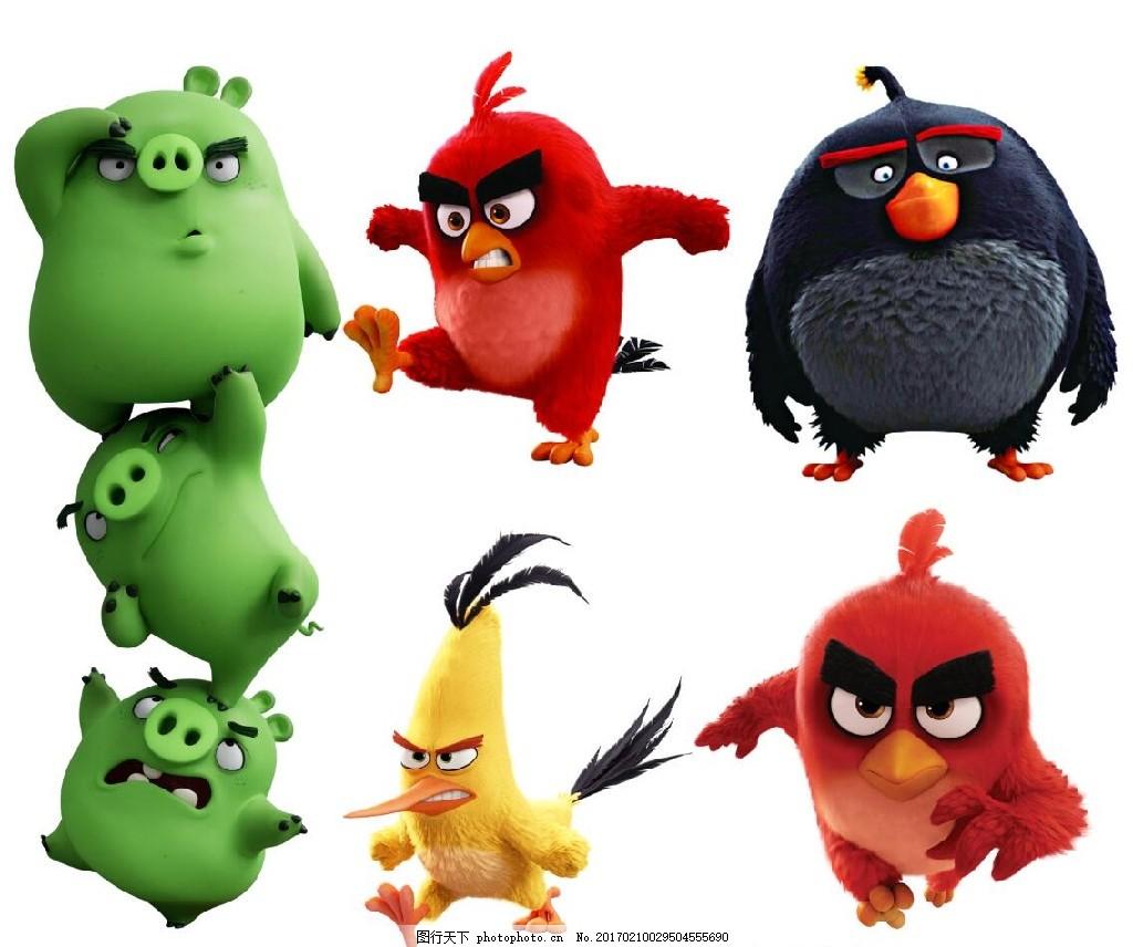 憤怒的小鳥 電影版