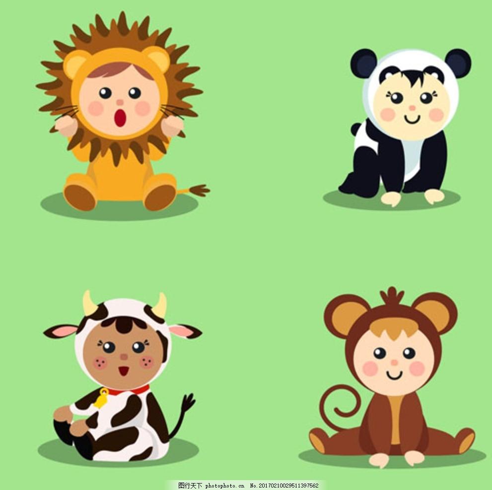 可爱的动物母婴宝宝儿童服装 宝宝 宝贝 婴儿 儿童 孩子 幼儿园 小
