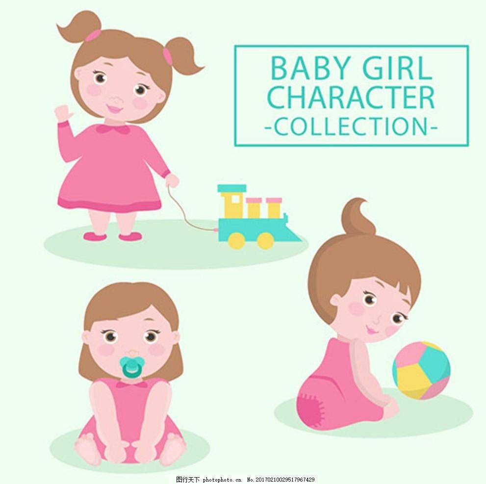 母婴儿童孩子可爱的宝宝 宝宝 宝贝 婴儿 儿童 孩子 幼儿园 小学生