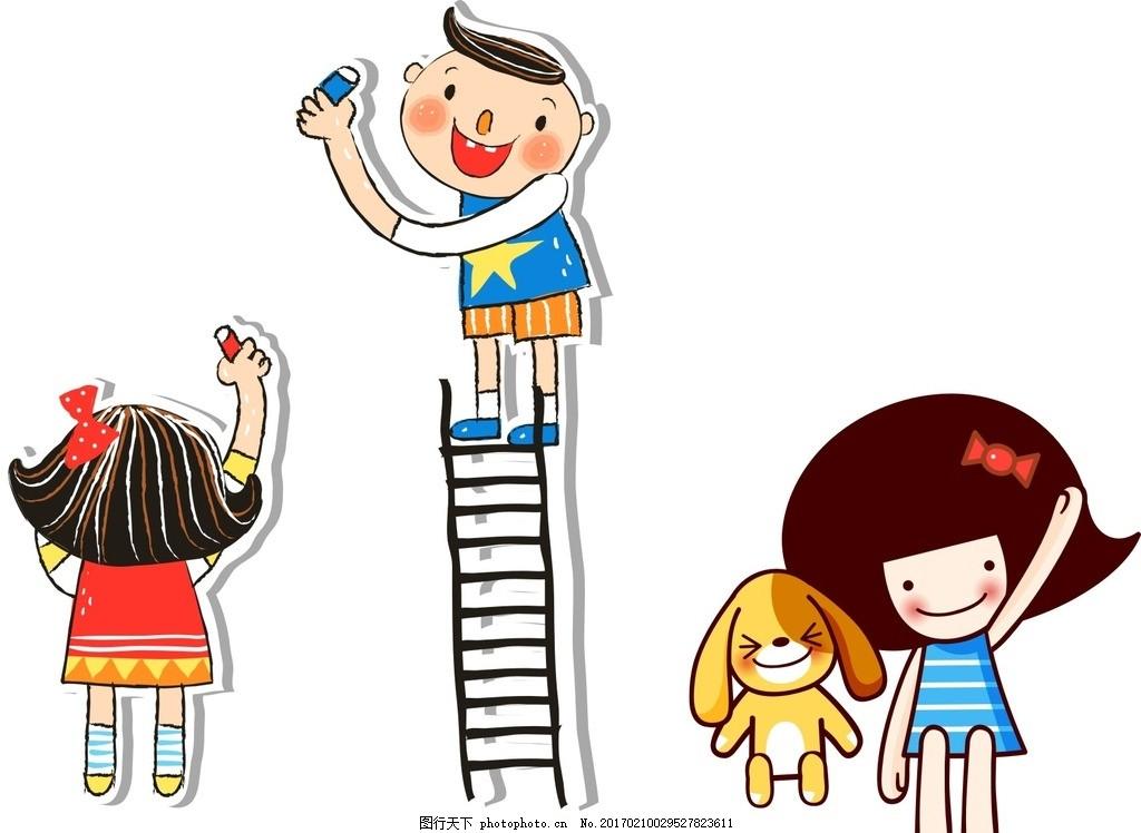 卡通儿童 学生 手绘 卡通素材 可爱 手绘素材 儿童素材 幼儿园素材