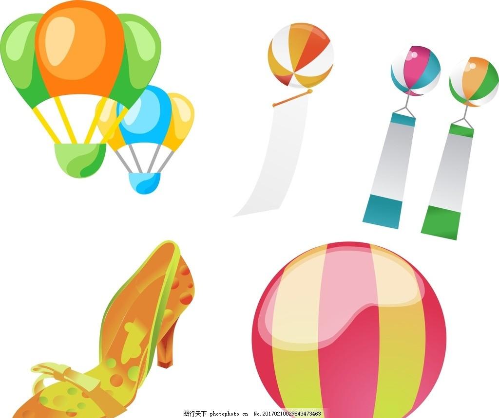 高跟鞋 皮球 热气球 矢量素材 卡通素材 手绘素材 卡通热气球